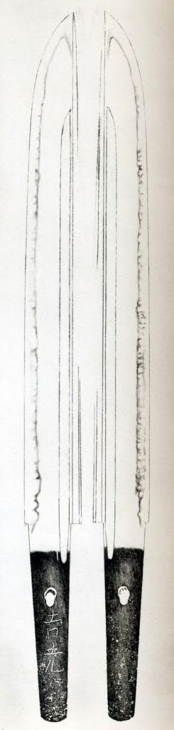 平野藤四郎-押形1
