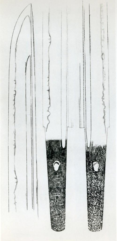 平野藤四郎-押形2