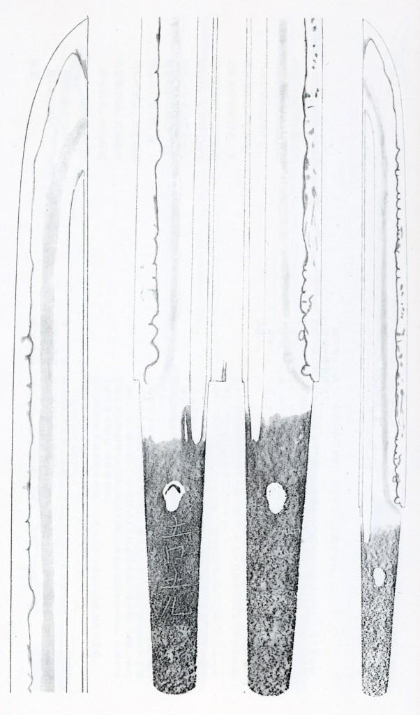 平野藤四郎-押形3