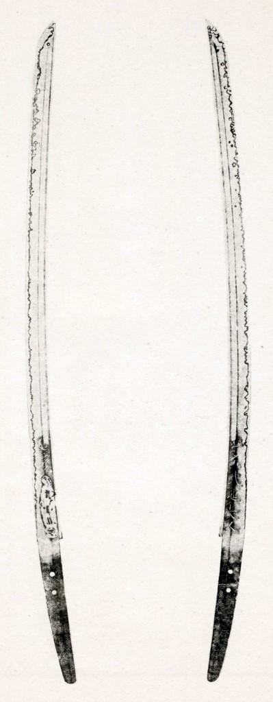 山伏国広-押形2