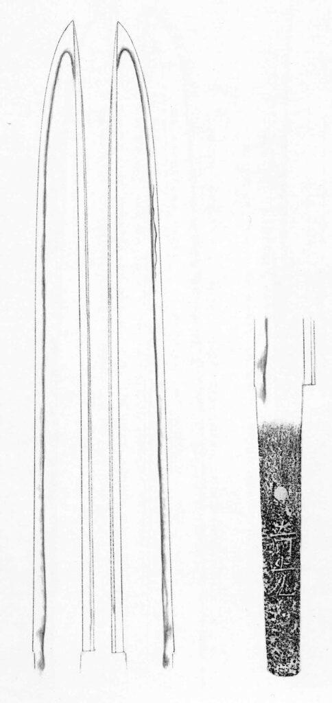 朝倉藤四郎-押形1