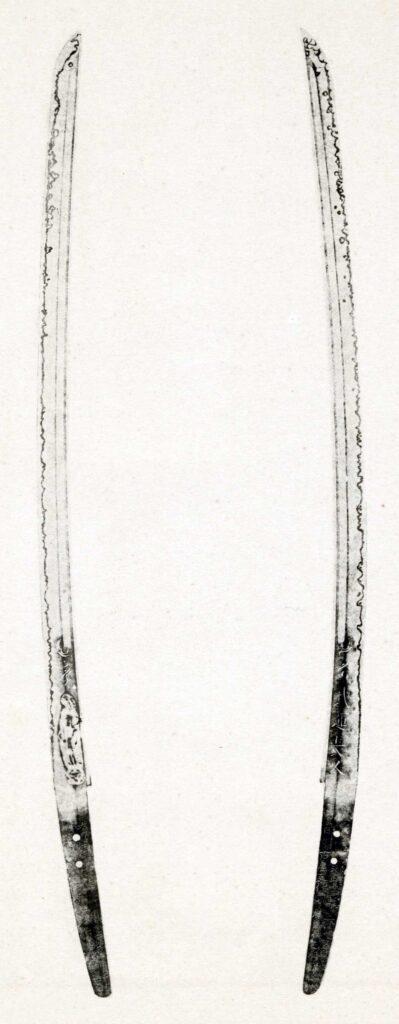 山伏国広-押形1