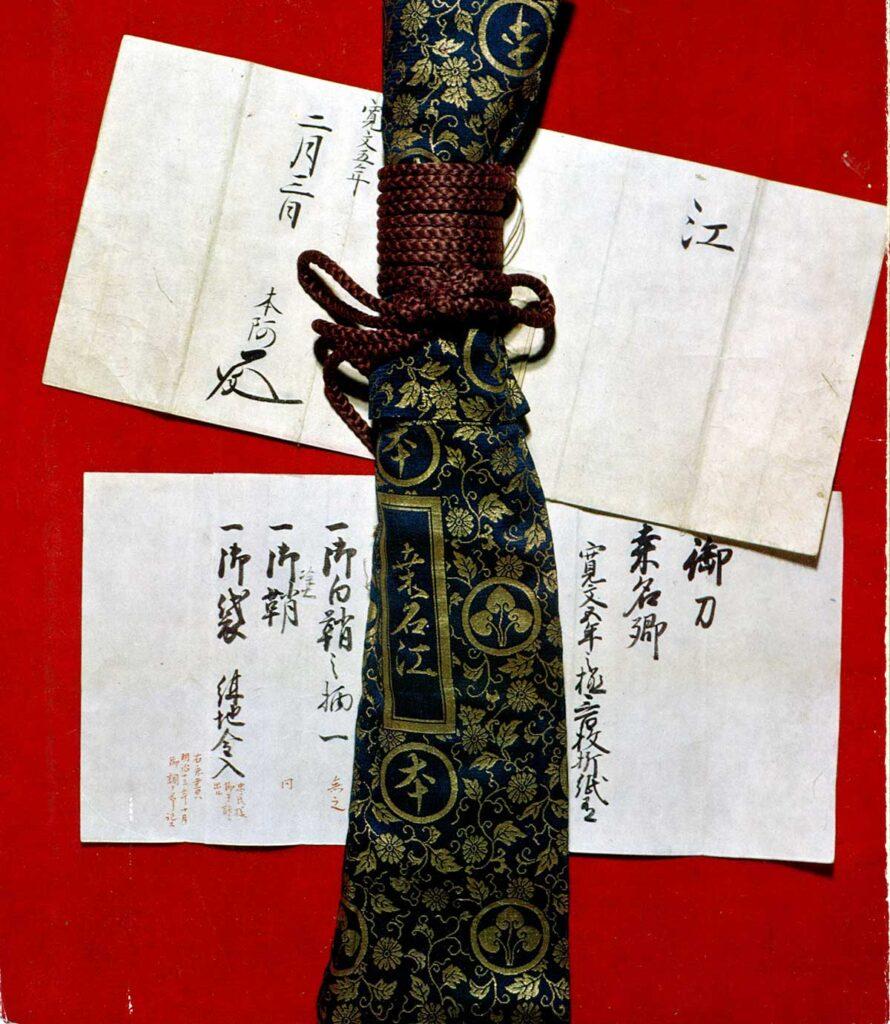 桑名江-折紙・刀袋